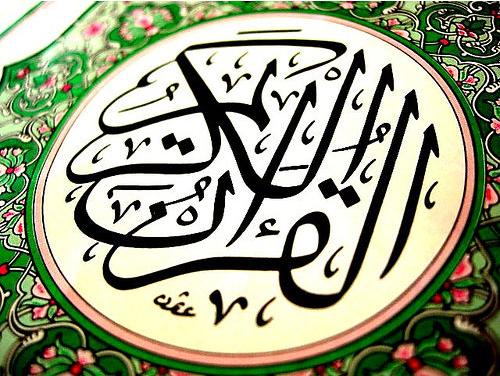 cover-quran