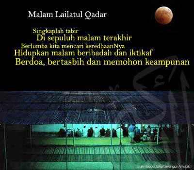 Lailatul Qadar2